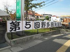 P9250066.jpg
