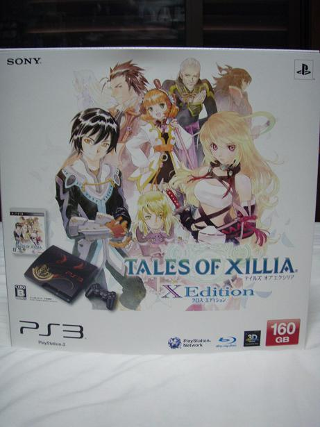 TALES OF XILLIAR X Edition