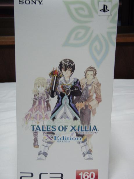 TALES OF XILLIAR X Edition 左面