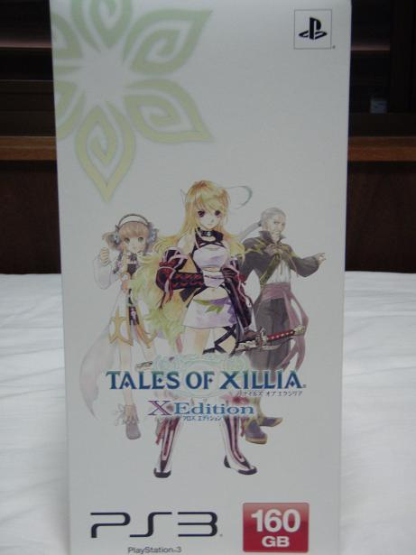 TALES OF XILLIAR X Edition 右面