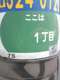 20090924111613.jpg