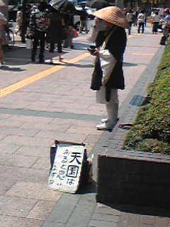 20090927004411.jpg