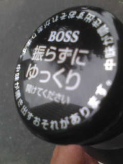 20091008211413.jpg