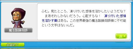 Maple110623_174103.jpg