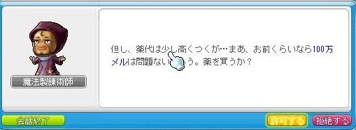 Maple110623_174118.jpg
