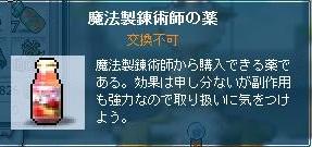 Maple110623_174134.jpg