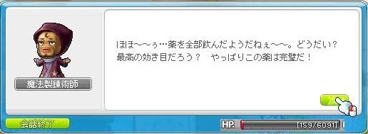Maple110623_174524.jpg