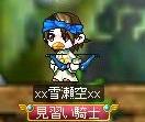 Maple110709_210417.jpg