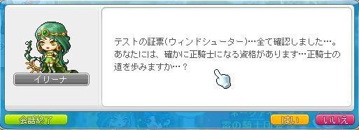 Maple110710_183504.jpg