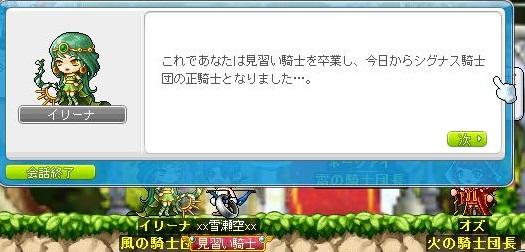 Maple110710_183509.jpg
