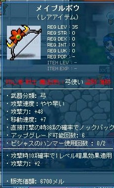 Maple110710_195216.jpg