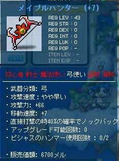 Maple110712_000442.jpg