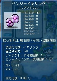 Maple110712_000444.jpg