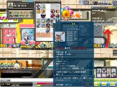 Maple110717_003634.jpg