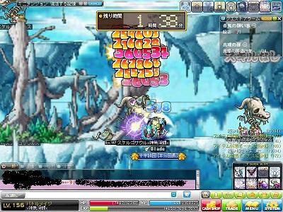 Maple110718_163943.jpg