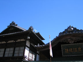 20091103 102