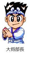 テニスサークル NTC(南松庭球倶楽部)