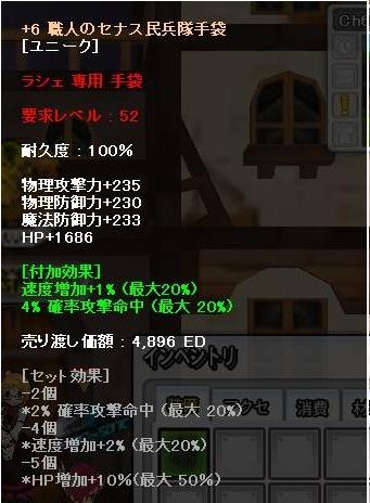 SC_2011_7_21_17_41_52_.jpg