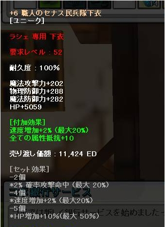 SC_2011_7_21_19_16_0_.jpg