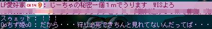 えるちゃんw