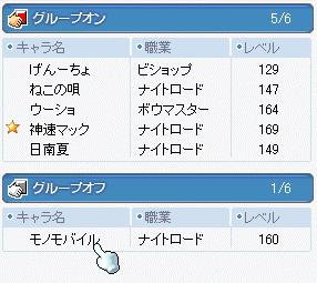 PT狩-BG面子-20071002