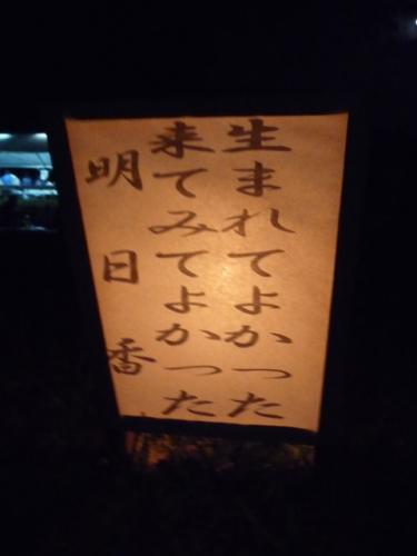 1003asuka01-2.jpg