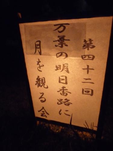 1003asuka01_20091006161229.jpg