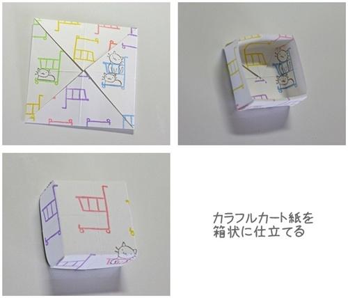 20110528-110429-005-tile-2.jpg