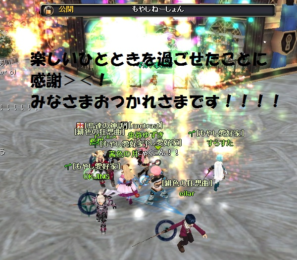 2012-2-7 3_17_4