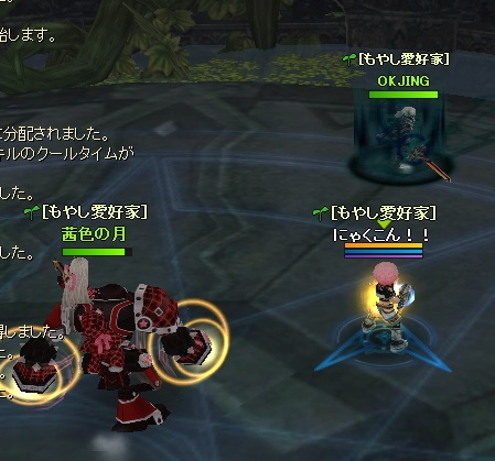 2012-2-7 5_25_11