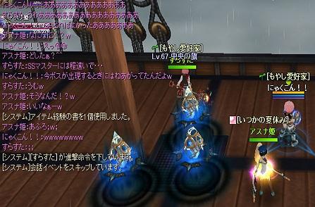 2012-2-8 14_5_33