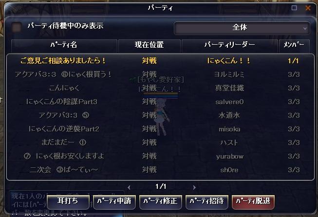 2012-2-16 1_57_53