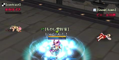 2012-2-16 3_16_7
