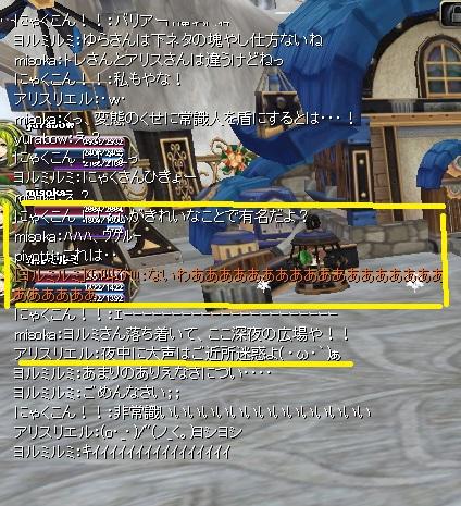 2012-2-19 3_51_56