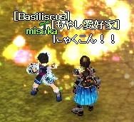 2012-2-23 1_6_26