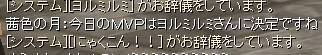 2012-3-8 2_28_18