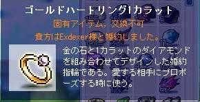 071011_232359.jpg
