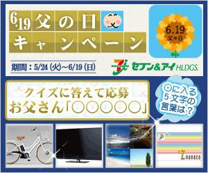 banner2-530.jpg
