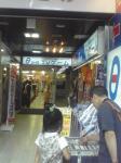 又町中をうろうろ。ゲームや見つけて入って見るも…仙台は高いなぁ。福島の方が割り引き品多くて買いやすい。