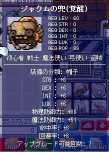 20071112215229.jpg