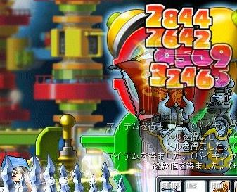 20071201011102.jpg