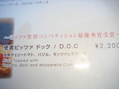 DSC09473.jpg