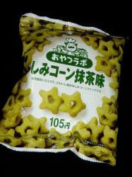 090904お菓子 (2)75