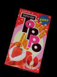 090904お菓子 (6)70