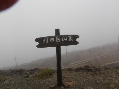 090910蔵王 (2)80