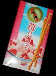 090904お菓子 (9)50