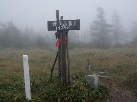 090922鉢伏山 (6)60