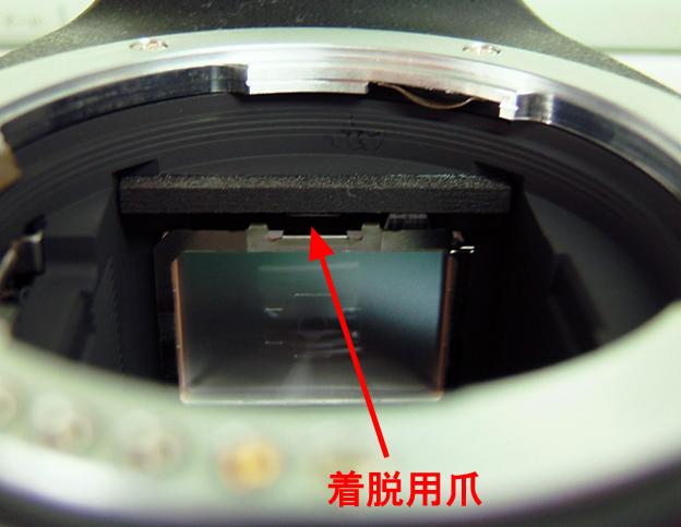 kmscreen.jpg