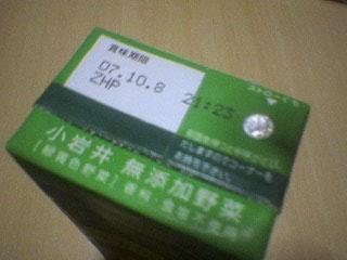 20070507020914.jpg