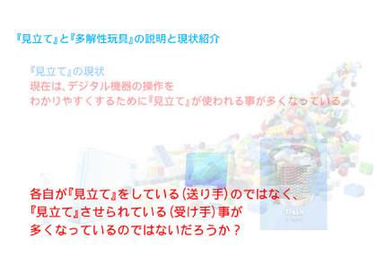 卒業研究ブログ4